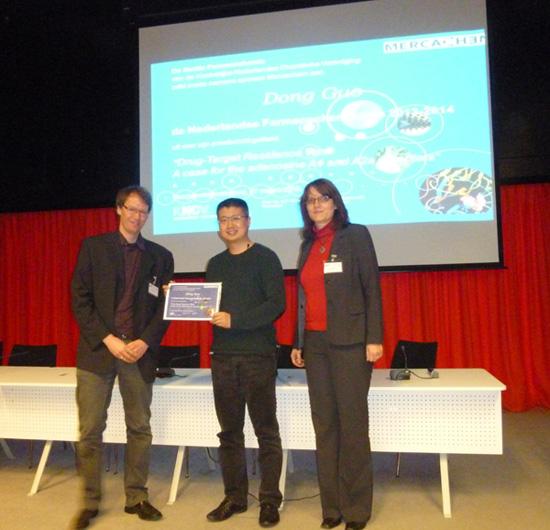 Dutch Medicinal Chemistry Prize